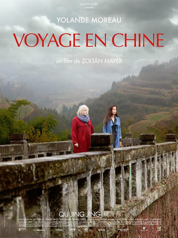 Voyage-en-chine_2015